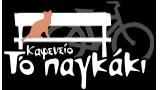 www.pagkaki.org